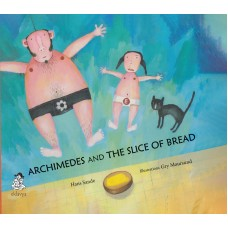 Archimedes and the slice of Bread (English)