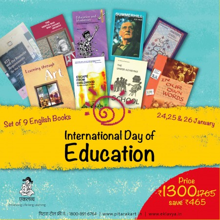 Education Literature Set-2