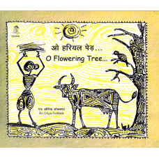 O Harial Ped / O Flowering Tree