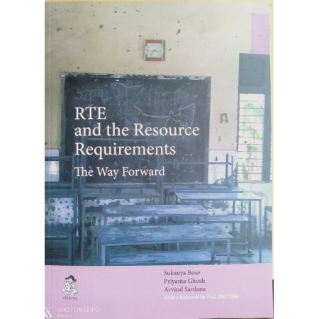 RTE and the Resource Requirement