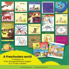 _Preschoolers world- A collection of 45 Bi-lingual(Hindi and English) and English books for 3-5 year Children
