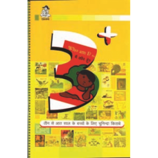 3+, A catalog of books for the 3+ age group.