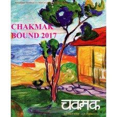 Chakmak Bound Volume 2017