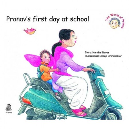 Pranav's First Day at School