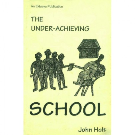 The Under Achieving School