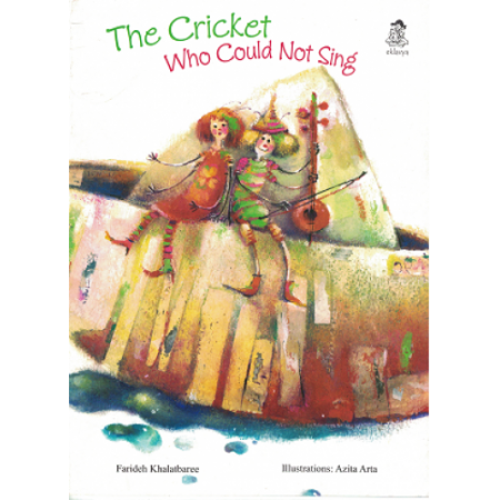The Cricket Who Could Not Sing