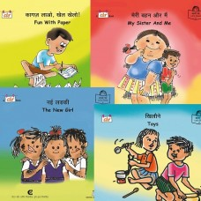 Aao Padhe/Let's Read - Set of 11 books