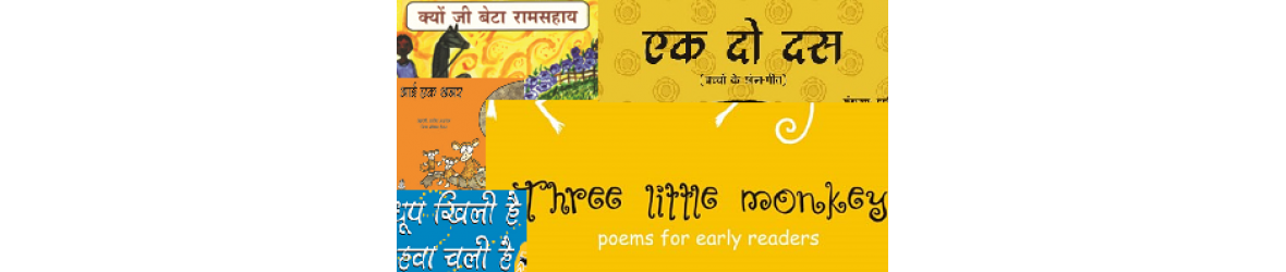 Poems | Rhymes | Playsongs